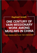 ONE CENTURY OF VAIN MISSIONARY WORK AMONG MUSLIMS IN CHINA