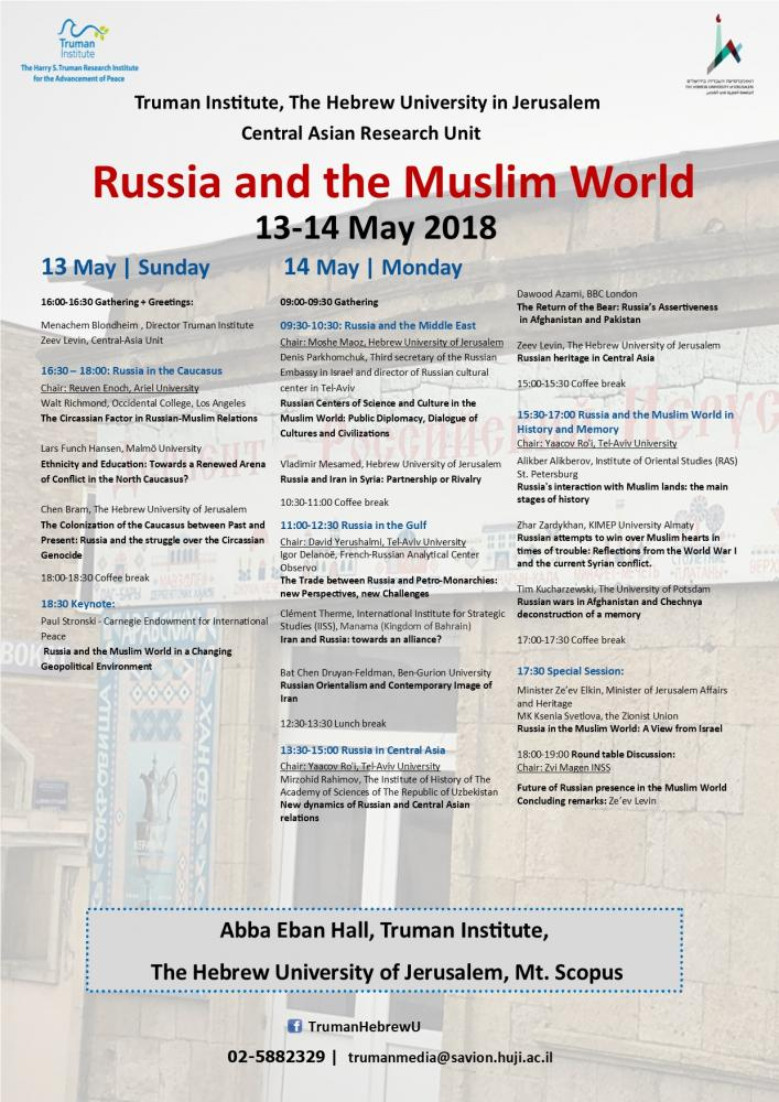 Russia and the Muslim World Invitation