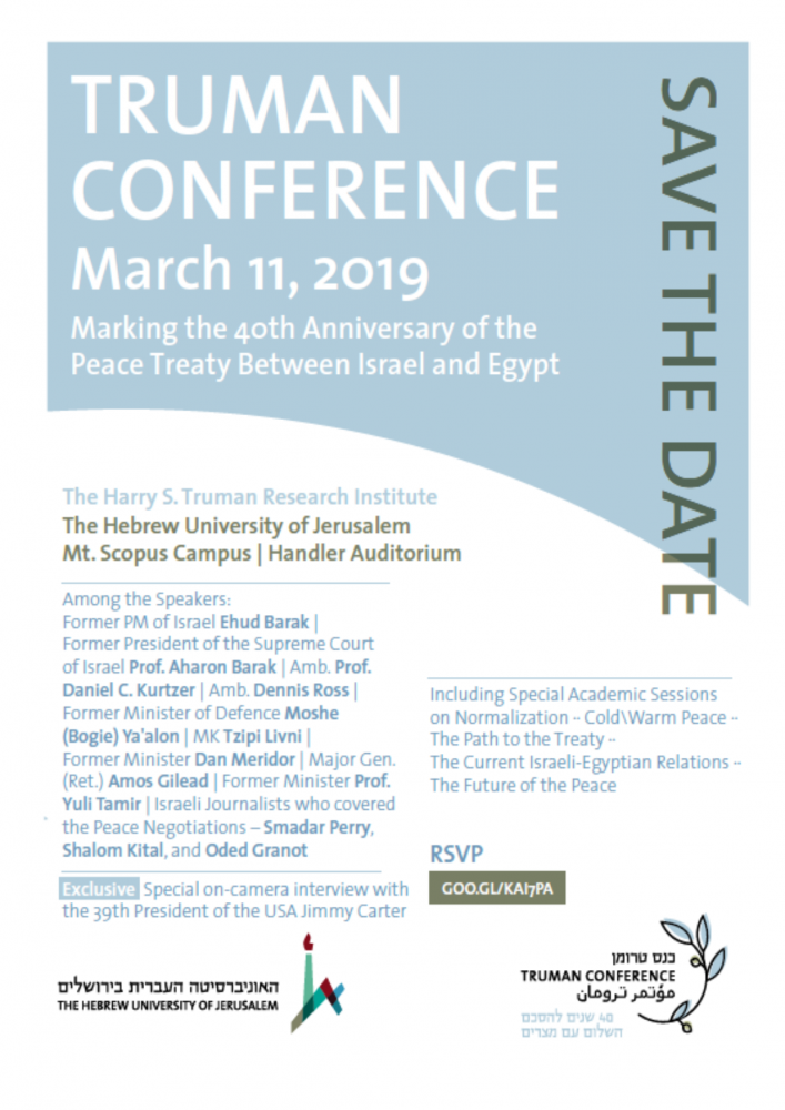 Truman_conference2019