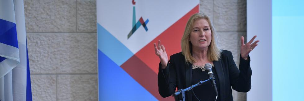 Tzipi Livni lecture 26.11.2020