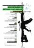 סחר בנשק 26.11